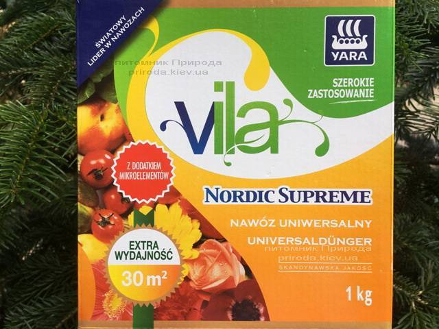 Комплексное минеральное удобрение универсальное Yara Vila (Яра Вила), Yara (Яра) (Кемира), Норвегия, 1 кг