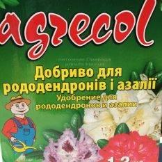 Высококачественное гранулированное многокомпонентное удобрение Agrecol (Агрекол) для рододендронов, азалии и других вересковых растений (109)